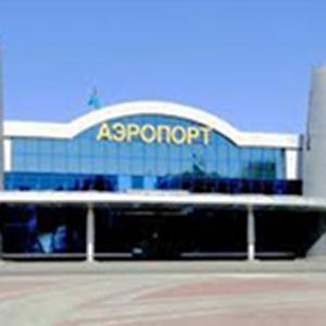 Аэропорты Володарского