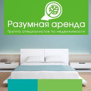 Аренда квартир и офисов Володарского