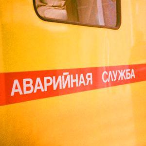 Аварийные службы Володарского