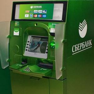 Банкоматы Володарского