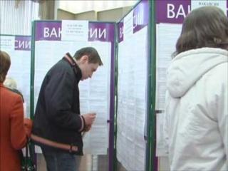 Центры занятости Володарского