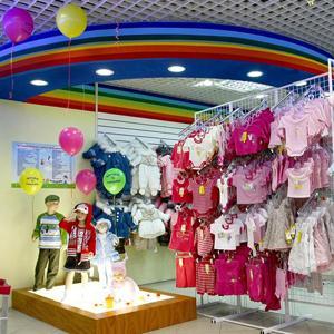 Детские магазины Володарского