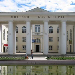 Дворцы и дома культуры Володарского