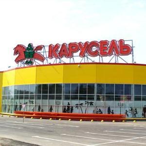 Гипермаркеты Володарского