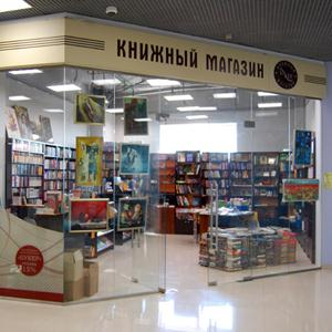 Книжные магазины Володарского