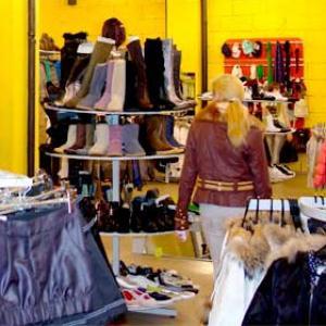 Магазины одежды и обуви Володарского