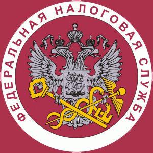 Налоговые инспекции, службы Володарского