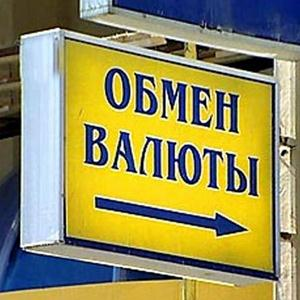 Обмен валют Володарского
