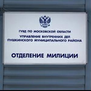 Отделения полиции Володарского