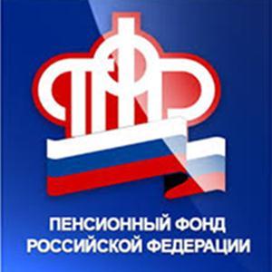 Пенсионные фонды Володарского