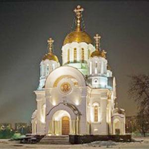 Религиозные учреждения Володарского