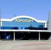 Аэропорты в Володарском