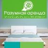 Аренда квартир и офисов в Володарском