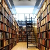 Библиотеки в Володарском