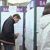 Центры занятости в Володарском