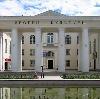 Дворцы и дома культуры в Володарском