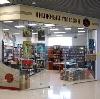 Книжные магазины в Володарском