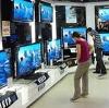 Магазины электроники в Володарском