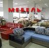 Магазины мебели в Володарском