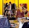 Магазины одежды и обуви в Володарском