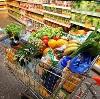 Магазины продуктов в Володарском