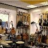 Музыкальные магазины в Володарском