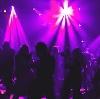 Ночные клубы в Володарском