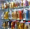 Парфюмерные магазины в Володарском