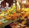 Рынки в Володарском