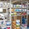 Строительные магазины в Володарском