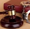 Суды в Володарском