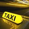Такси в Володарском