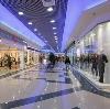 Торговые центры в Володарском