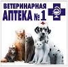 Ветеринарные аптеки в Володарском