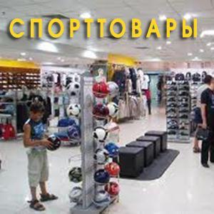 Спортивные магазины Володарского