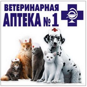 Ветеринарные аптеки Володарского