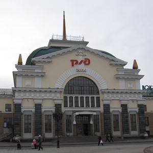 Железнодорожные вокзалы Володарского